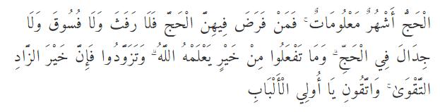 hasil penelusuran terbaik SERP Google untuk doa mandi junub bahasa arab